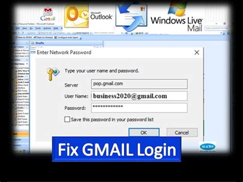 GMAIL Login Problems in Microsoft Outlook, Outlook Express